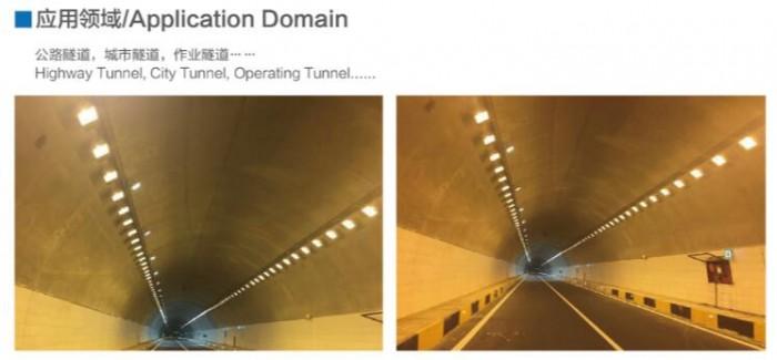 公路隧道灯
